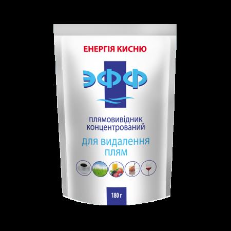 Кислородосодержащий пятновыводитель «ЭФФ» комплексного действия