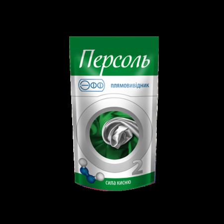Пятновыводитель «ЭФФ ПЕРСОЛЬ»